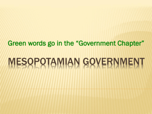 Mesopotamian Government