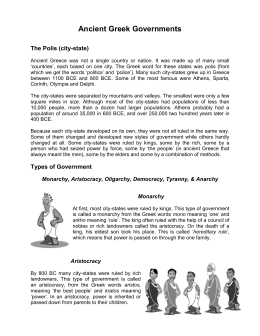 Greek Governments Worksheet