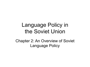 An Overview of Soviet Language Policy