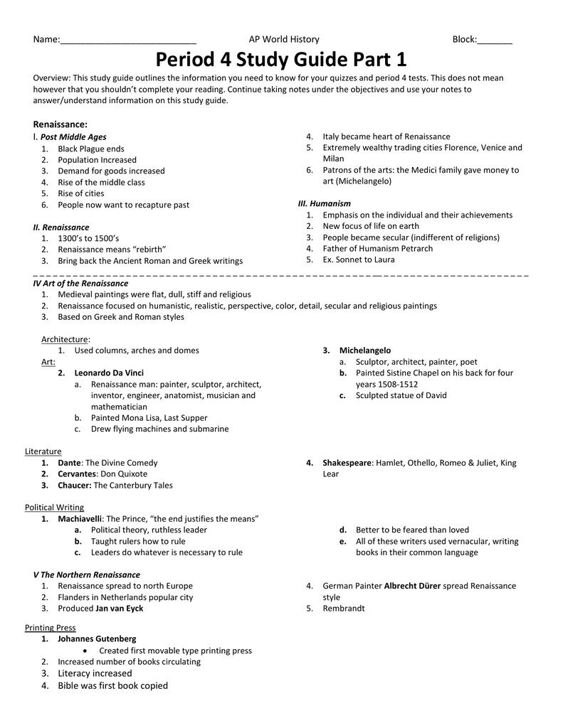 Study Guide Part 1 - Loudoun County Public Schools