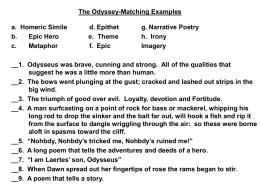 odysseus accomplishments