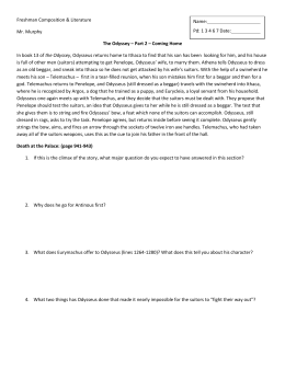 The odyssey essay questions