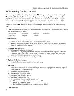 Quiz 3 Study Guide - Honors