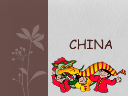 an introduction to the comparison of civilizations of england and china Similarities and differences between mesopotamian and chinese compare and contrast egyptian and mesopotamian civilizations (introduction) aesthetic differences between chinese and western poetry —critics on xu yuanchong's chinese poetry translation 1 introduction nowadays in china.