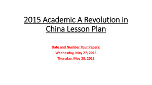 2015 Academic A Revolution in China Lesson Plan Date and