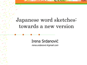 Japanese word sketches: towards a new version