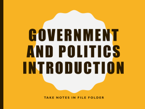Government Introduction
