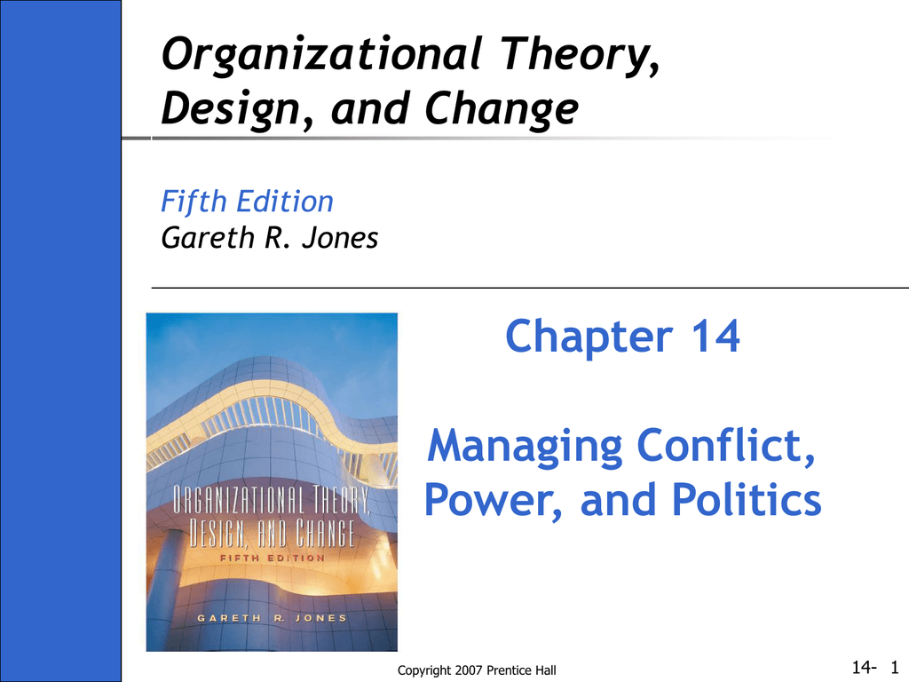 pondy conflict model