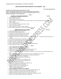 MODEL QUESTION PAPER-CHEMISTRY-II PUC CHEMISTRY   -2011