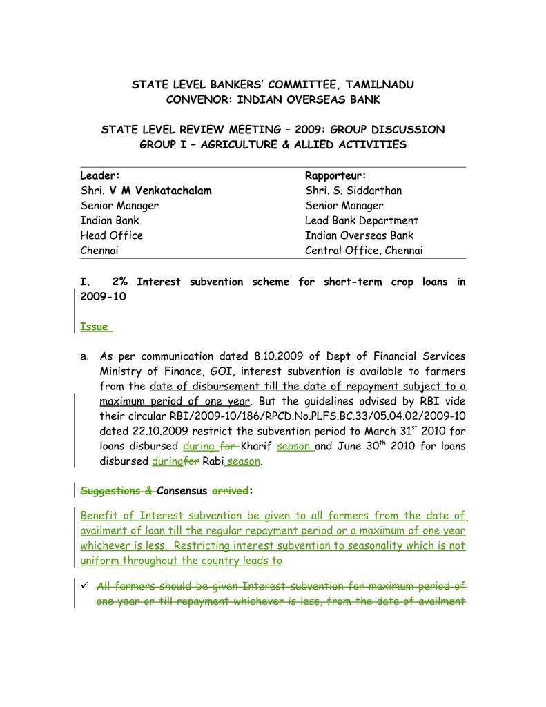 STATE LEVEL BANKERS' COMMITTEE, TAMILNADU CONVENOR: INDIAN OVERSEAS BANK