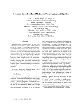 A Minimal Access Cost-Based Multimedia Object Replacement Algorithm