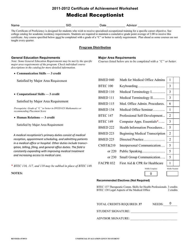 medical receptionist certificate of achievement worksheet