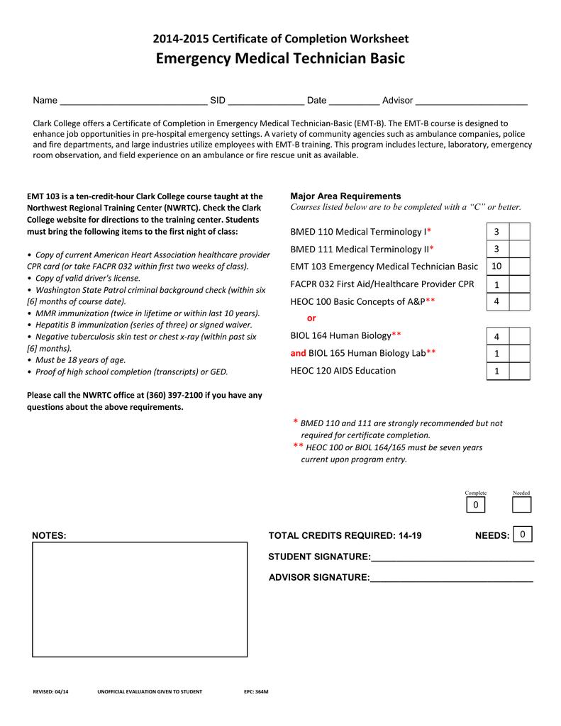 Emergency Medical Technician Basic 2014-2015 Certificate of