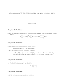Corrections to TPE 2nd Edition (3rd corrected printing, 2003)