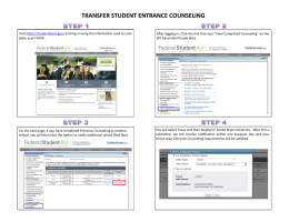 TRANSFER STUDENT ENTRANCE COUNSELING