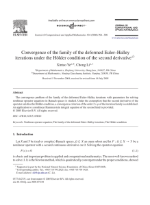 Convergence of the family of the deformed Euler–Halley