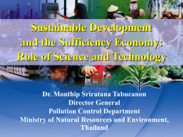 Sustainable Development and the Sufficiency Economy: Role of Science and Technology