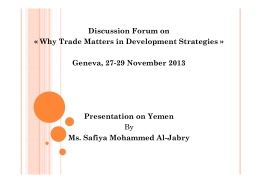 Discussion Forum on « Why Trade Matters in Development Strategies »