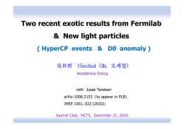 Two recent exotic results from Fermilab & New light particles