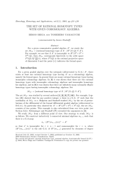 THE SET OF RATIONAL HOMOTOPY TYPES WITH GIVEN COHOMOLOGY ALGEBRA
