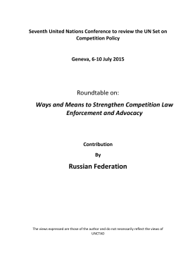 Ways and Means to Strengthen Competition Law Enforcement and Advocacy