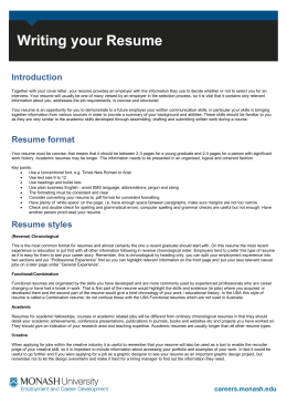 Resume introduction example