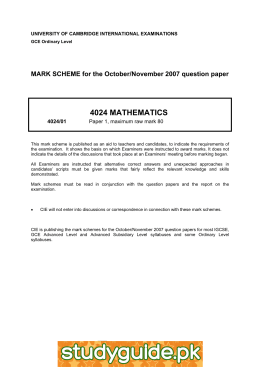 4024 MATHEMATICS  MARK SCHEME for the October/November 2007 question paper