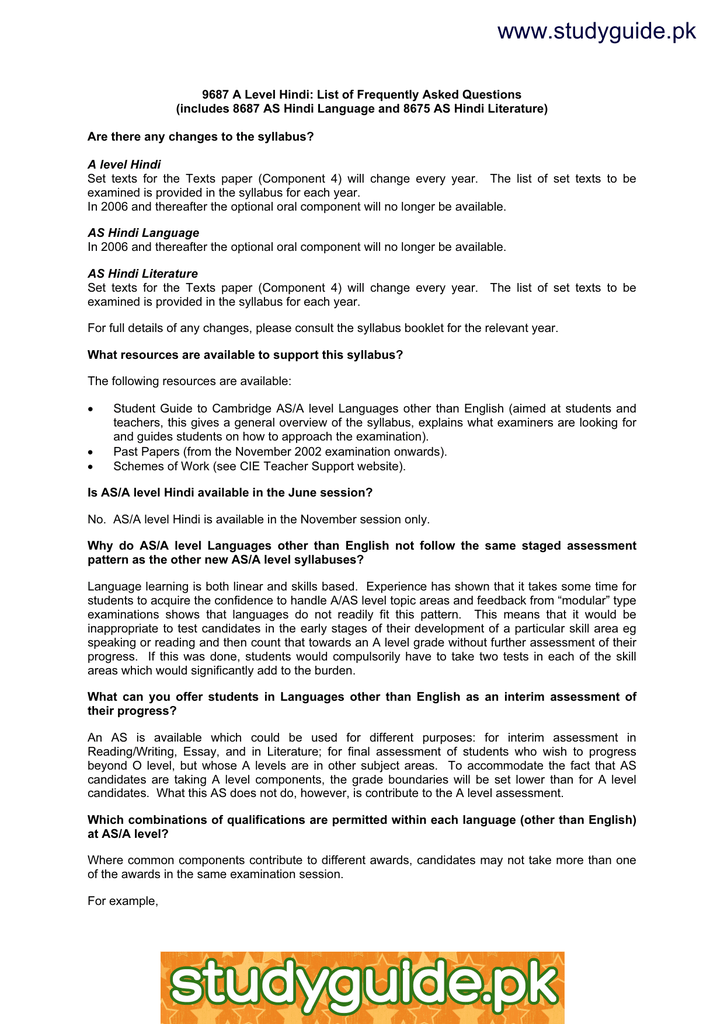 Cheap personal essay writing sites au