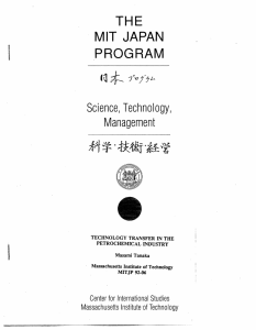 THE MIT JAPAN PROGRAM ;fze'j