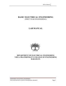 BASIC ELECTRICAL ENGINEERING LAB MANUAL (FIRST YEAR ENGINEERING)