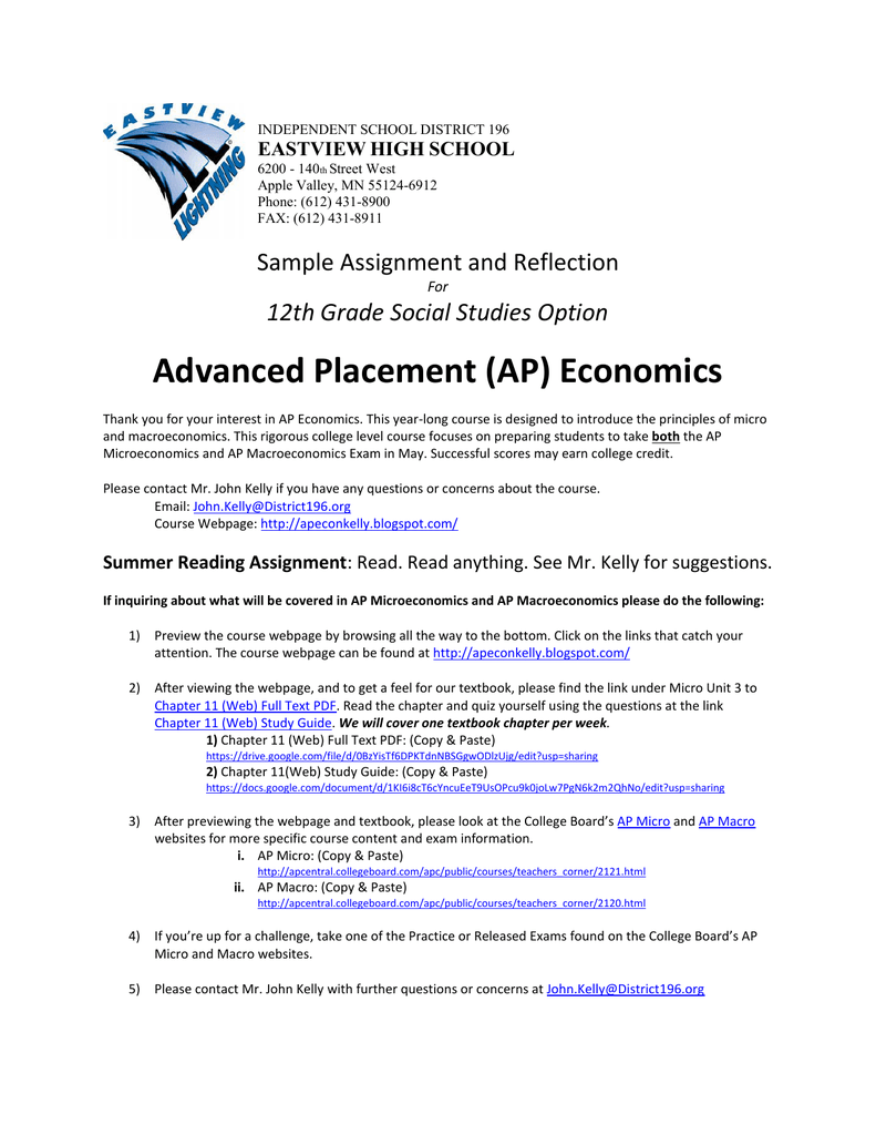 sample macroeconomics assignment