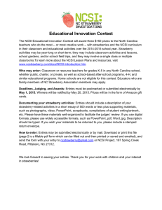 Educational Innovation Contest