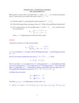 ebook инженерная графика методические указания к