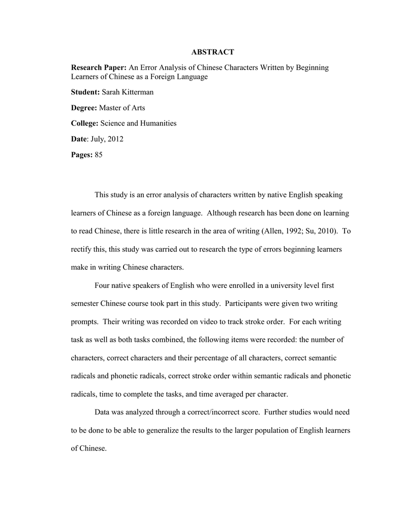 Abstract Part Of A Research Paper