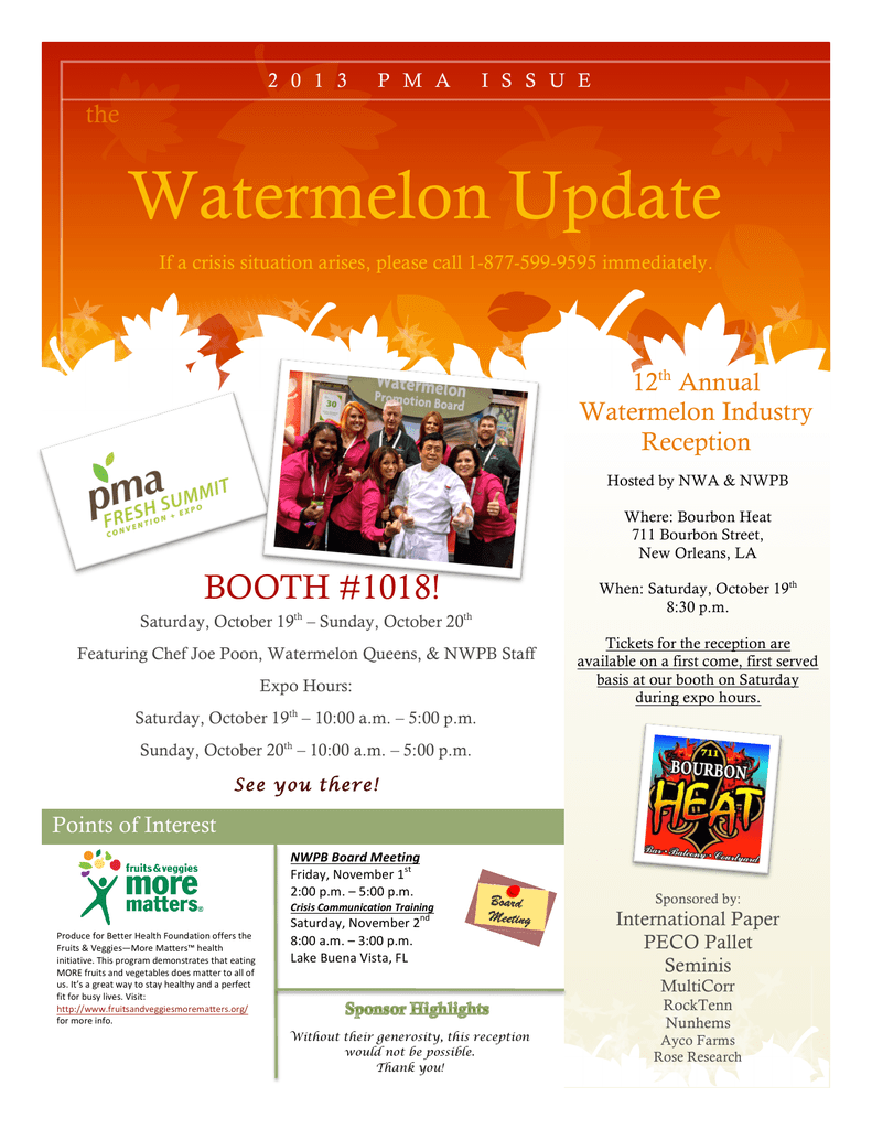 Watermelon Update BOOTH #1018! the 12