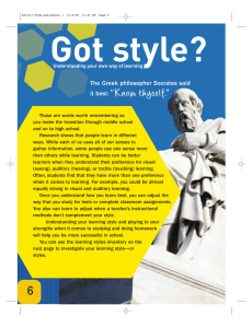 "Got style? ""Know thyself."" The Greek philosopher Socrates said it best:"