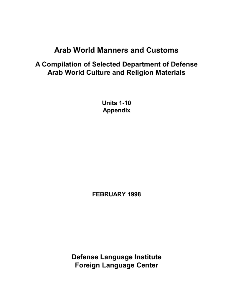 Arab World Manners and Customs