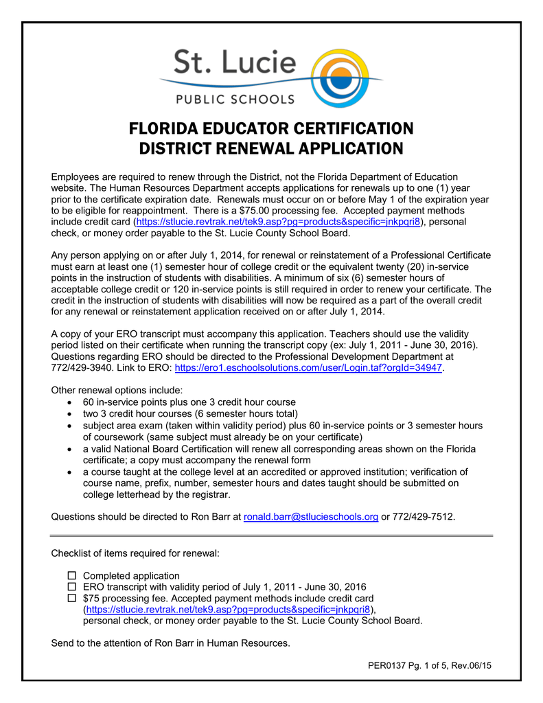 Florida Educator Certification District Renewal Application