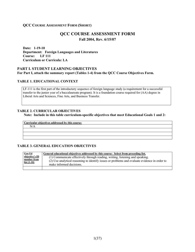 Qcc Course Assessment Form Qcc C A