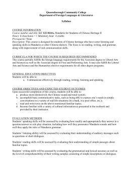 Queensborough Community College Department of Foreign Languages & Literatures Syllabus