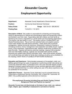 Alexander County Employment Opportunity
