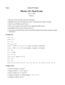 Physics 10: Final Exam