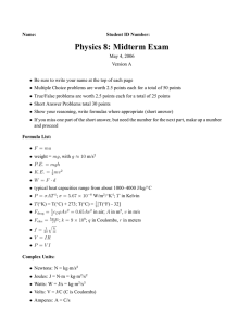 Physics 8: Midterm Exam