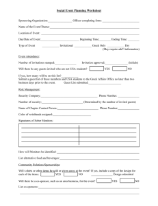 Social Event Planning Worksheet
