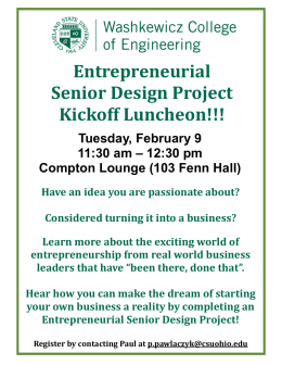 Entrepreneurial Senior Design Project Kickoff Luncheon!!!