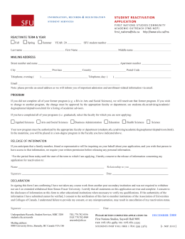 STUDENT REACTIVATION APPLICATION