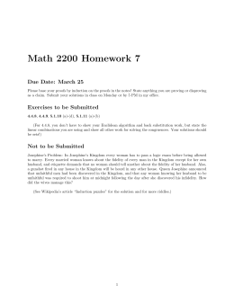Math 2200 Homework 7 Due Date: March 25