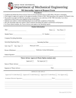 MS Internship Approval Request Form Procedures: