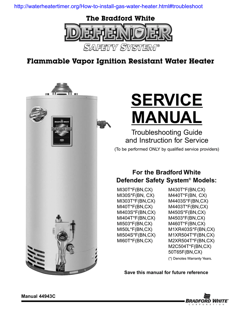 Service Manual Flammable Vapor Ignition Resistant Water Heater Troubleshooting Guide