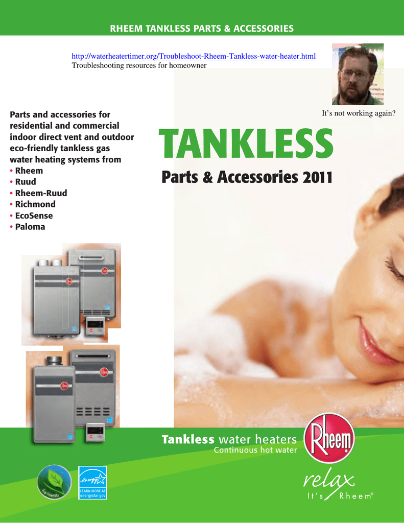 TANKLESS RHEEM TANKLESS PARTS & ACCESSORIES